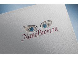 логотип для сайта NanoBrovi.ru