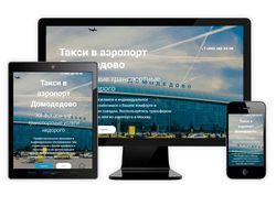 Лендинг службы такси в/из аэропорт Домодедово