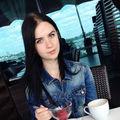 Алина Римар
