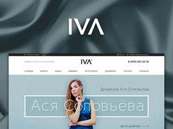 """Дизайн сайта """"IVA"""""""