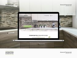 Landin Page по продаже стеновых панелей
