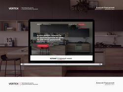 Landin Page для мебельной компании