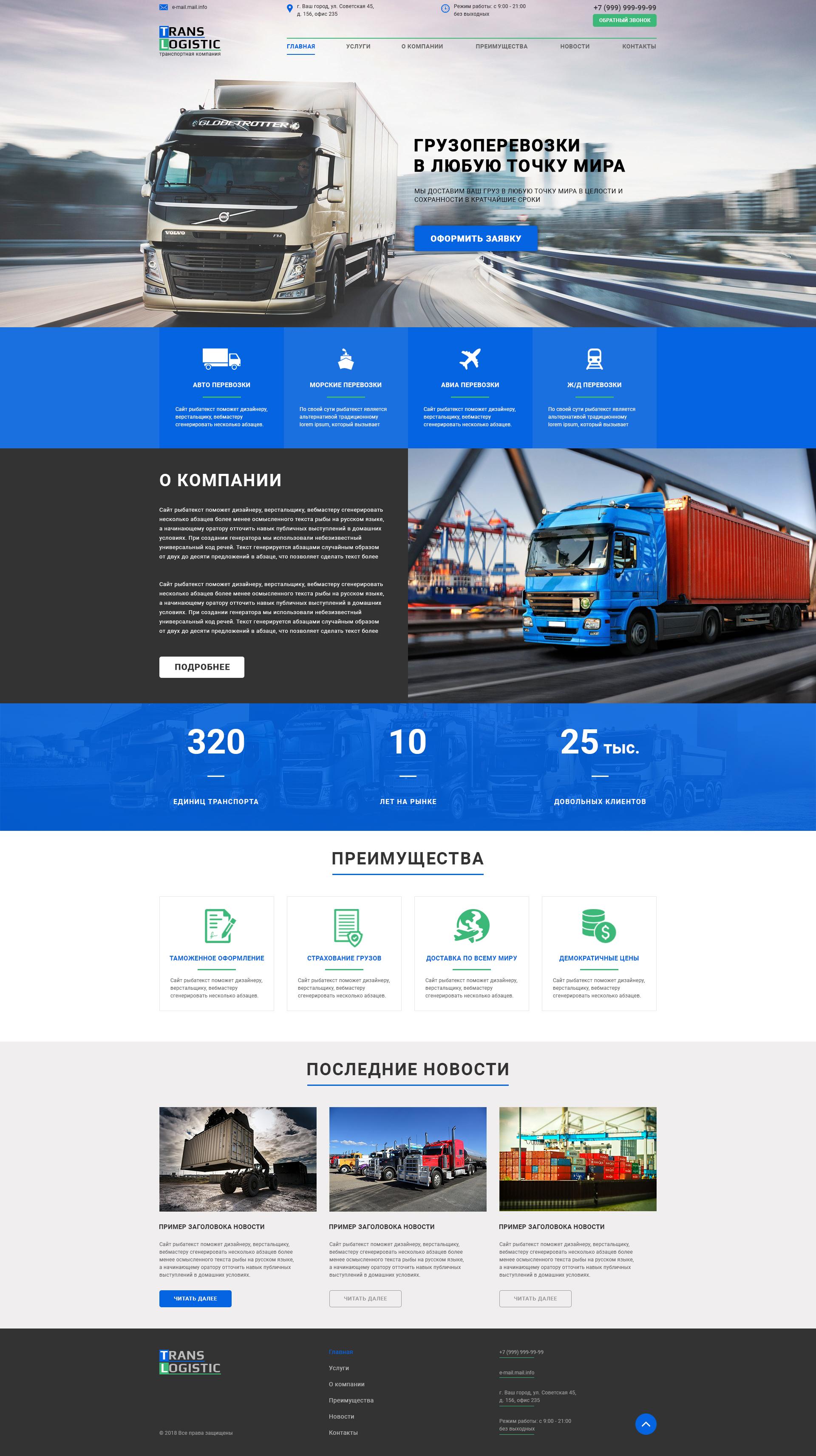строительная компания дм официальный сайт