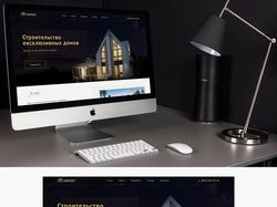 Gefest. Landing page  — Строительство домов