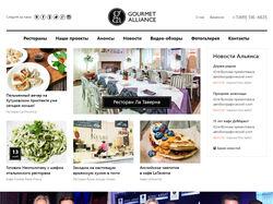 Gourmet Alliance
