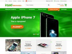 Интернет-магазин Irsad Electronics