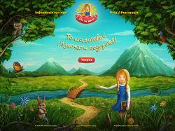 Детский христианский курс «Тропинка»