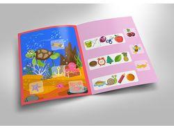 иллюстрации детская книга