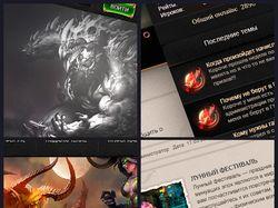 Сайт World of Warcraft