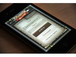 Мобильная игра Shards of Empire