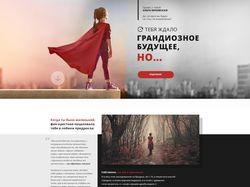 Курс Ольги Юрковской