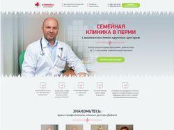 Клиника Доктора Дыбаля