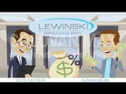 Анимационные видео под ключ Адвокатского Бюро