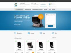 CraftGates - Интернет-магазин