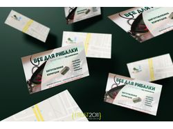 Fishing business card (1)