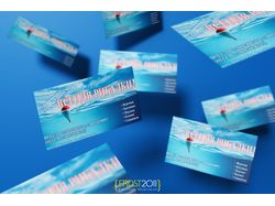 Fishing business card (2)