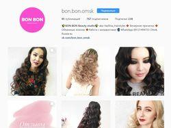 Раскрутка Instagram-аккаунта