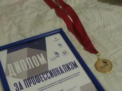 Участник WorldSkills Russia