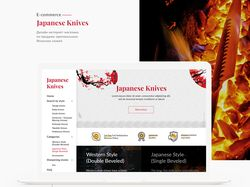 Japanese Knives (E-commerce)