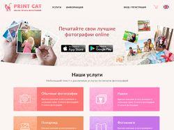Дизайн сайта по печати фотографий