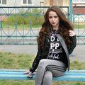 Владлена Бухольц