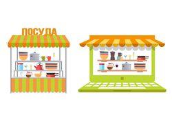 Иконки для интернет - магазина посуды