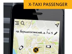 X-Taxi Passenger