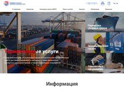 Редизайн сайта порта