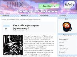 Движек блога