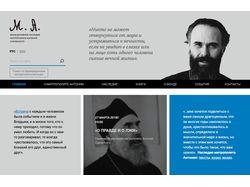 Сайт Фонда Митрополита Антония Сурожского