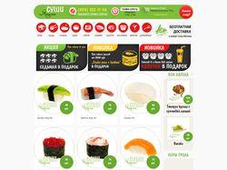 Создание сайта доставки еды