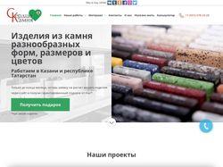 Сайт под ключ на WordPress https://srkam.ru