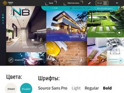 Разработка сайта дизайн-студии