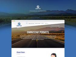 Транспортные перевозки OMNI STAR