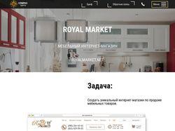 Мебельный сайт - Роял Маркет