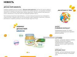 Юг-маркет, www.yg-market.ru
