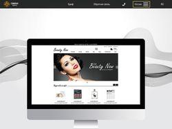 """Интернет-магазин косметики для """"Beauty Now"""""""