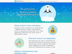 www.freewithpaymentsupport.ru