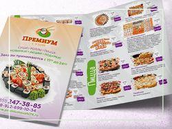 Дизайн буклета суши и пиццы