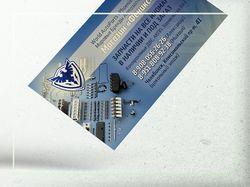 Дизайн визиток со схемой проезда