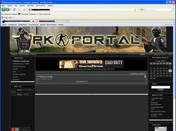 Дизайн сайта по игре в cs