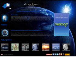Изготовление сайтов визиток
