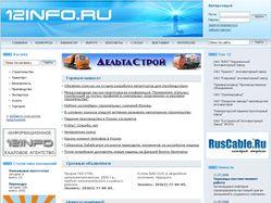 Информационный портал 12info.ru