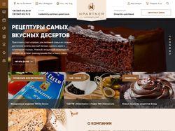Сайт компании Npartner