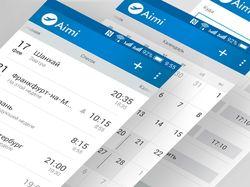 Aimi — Приложение для бортпроводников