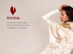 Artniva - мастерская изделий ручной работы