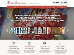 Vesta-Ceramica – интернет-магазин