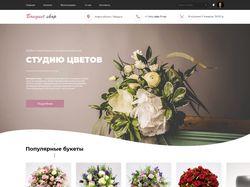 Дизайн интернет-магазина по продаже цветов