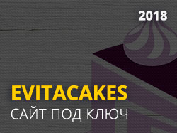 EVITAcakes