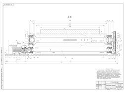 Компас-3D - Транспортный рольганг - чертёж